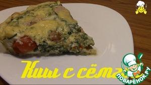 Рецепт Киш с семгой