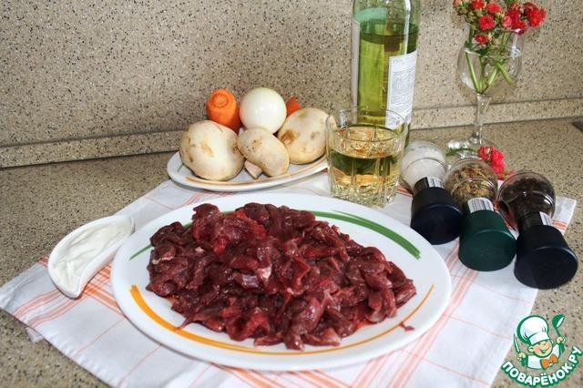 Как приготовить свиной окорок пошагово фото