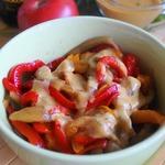 Салат из запеченных овощей под крем-соусом