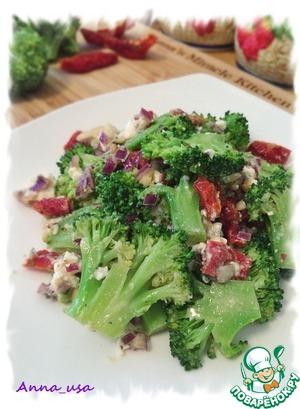 Рецепт Остренький салат с брокколи и вялеными томатами