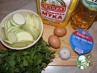Кабачки в сметанном кляре ингредиенты