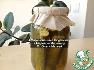 Рецепт Огурцы в медовом маринаде