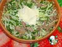 Капустно-мясной салат ингредиенты