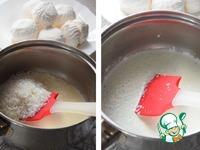 Зефирно-кокосовое мороженое ингредиенты
