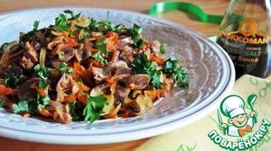 Рецепт Теплый салат из куриных желудочков