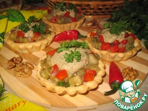 Рецепт Салат с баклажанами и ореховым соусом в тарталетках