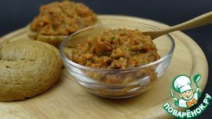 Закуска из баклажанов домашний пошаговый рецепт приготовления с фотографиями