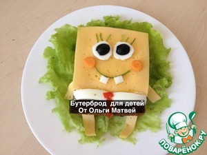 "Рецепт Бутерброд для детей ""Губка Боб"""