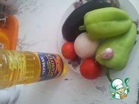 Овощи гриль в лаваше кулинарный