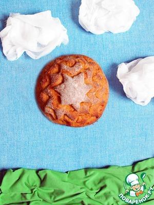 Рецепт Солнечный хлеб с морковным соком и сыром