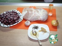 Свинина с ароматом вишни ингредиенты