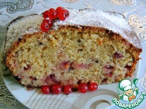 Рецепт Кекс с красной смородиной