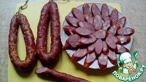 Рецепт Копченая домашняя колбаса