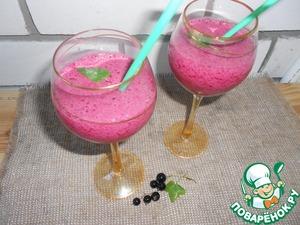 Рецепт Черносмородиновый коктейль