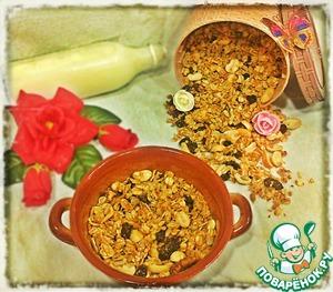 Рецепт Домашняя гранола для завтраков