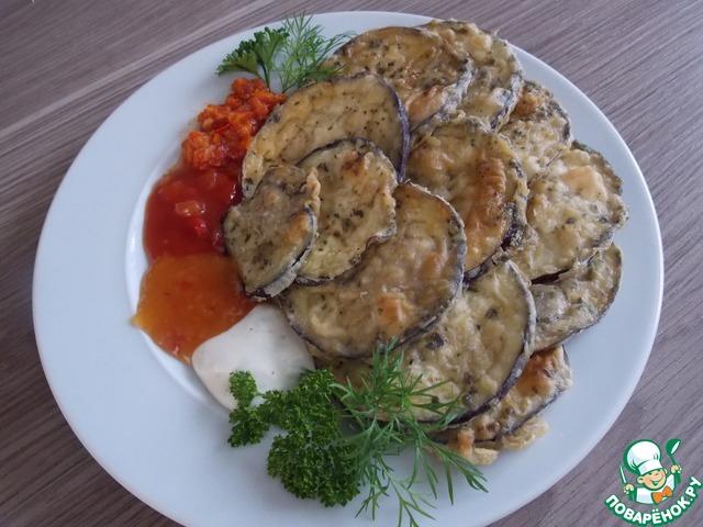 Баклажаны в кляре рецепт с фото пошагово