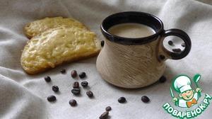 Готовим Кофе с плавленным сыром пошаговый рецепт с фотографиями