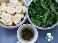 Коктейль-смузи из щавеля и хлопьев ингредиенты