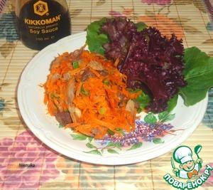 Морковно-мясной салат рецепт приготовления с фото пошагово