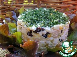 Рецепт Салат с чёрной фасолью и капустой