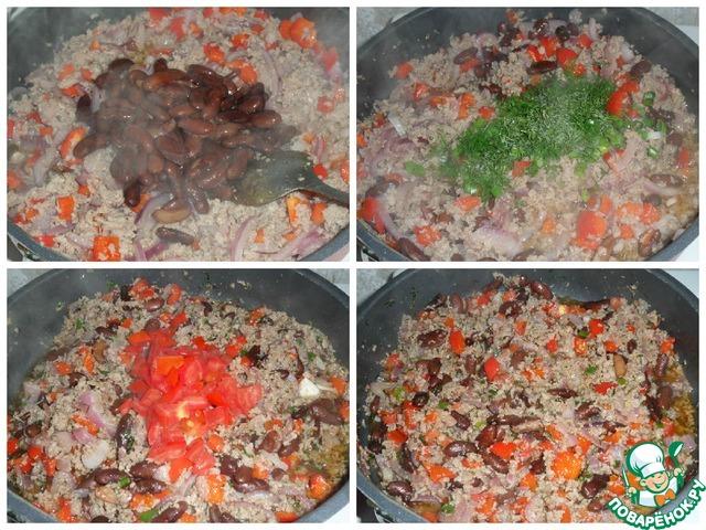 Лепешка с фасолью, мясным фаршем и овощами простой рецепт приготовления с фото как готовить #5