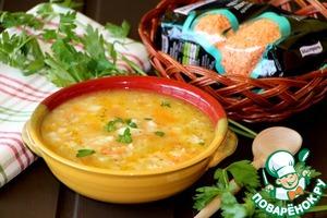 Рецепт Овощной суп с красной чечевицей и рисом