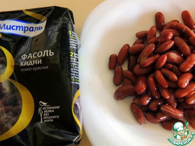 Фоторецепт салат ветчина фасоль