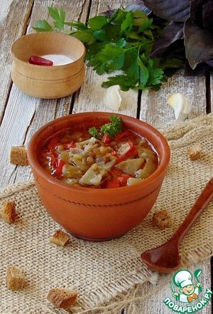 Рецепт Чечевичный суп с печеными овощами