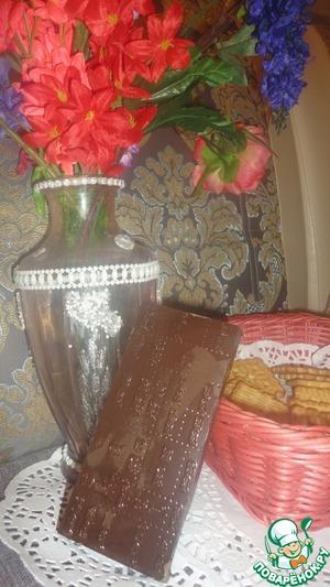 Рецепт Домашний шоколад с какао тертым