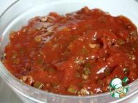 Мексиканский слоеный салат ингредиенты