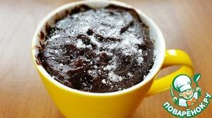 Рецепт Шоколадный кекс в микроволновке за 5 минут