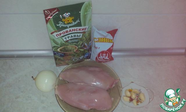 Соусы к курице рецепты с фото пошагово