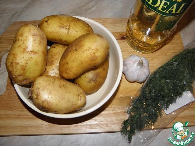 Как приготовить картошку пошаговый