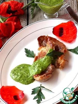 Рецепт Свинина с соусом чимичурри