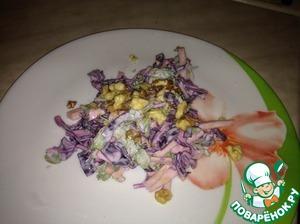 Рецепт Салат с красной капустой и сельдереем