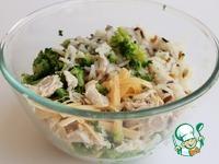 Рогалики с рисом и курицей в заливке ингредиенты