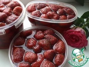 Рецепт Заморозка клубники в сахаре