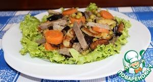 Рецепт Салат из баклажанов с говядиной