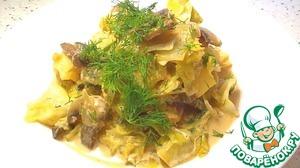 Рецепт Тушеная капуста с грибами в сметане