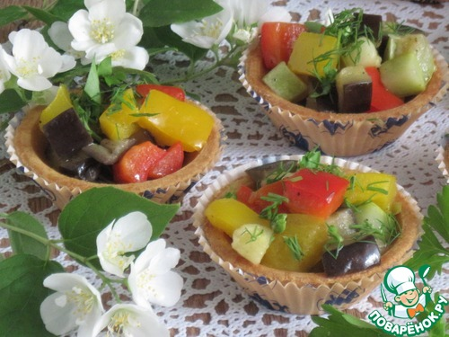 Тарталетки с овощами рецепты