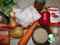 """Куриный суп """"Приглашаем на обед!"""" ингредиенты"""