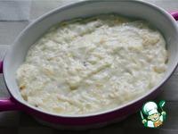 Яичница по-провански ингредиенты