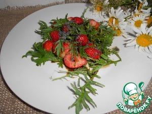 Рецепт Клубнично-горчичный салат