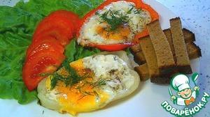 Рецепт Яичница в болгарском перце
