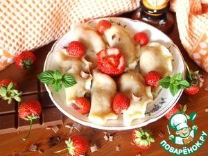 Рецепт Вареники на заварном тесте с клубникой и шоколадом