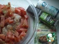 Диетическая рыбная запеканка ингредиенты