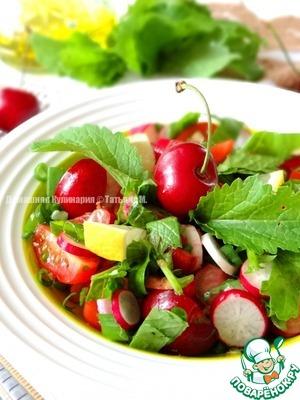 Рецепт Горчичный салат с черешней и миндалем