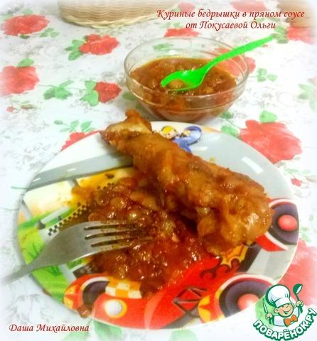 Соусы для рыбы рыбный соус подливка к рыбе рыба соус