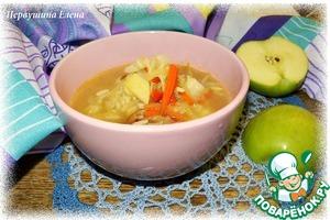 Рецепт Суп овощной с рисом и яблоком