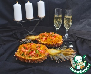 Рецепт Ананасы, фаршированные креветками и рисом